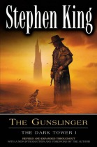 The Gunslinger audiobook by stephen king